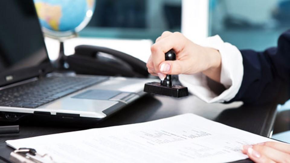 controle-documentos-da-qualidade